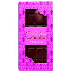 Tablette chocolat grand cru Tanzanie